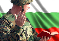 bulgarian-chaplain1