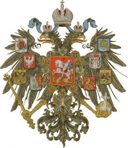 coa_russian_empire1